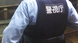 警察は頼るものでなく、利用するもの